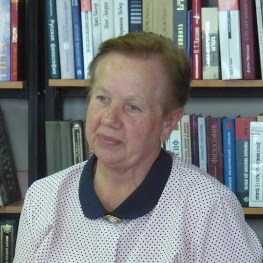 Артемова Галина Федоровна