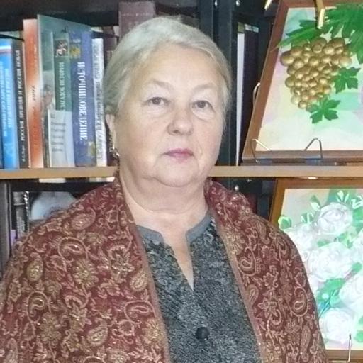 Евграшкина Лидия Николаевна